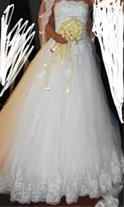 اجاره لباس نامزدی و عروسی
