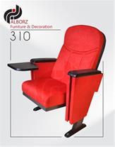 صندلی همایش AC-310
