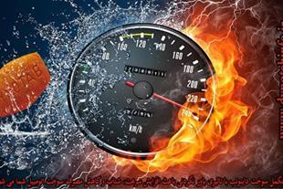 داینوتب تبدیل کننده بنزین معمولی به بنزین پرتوان
