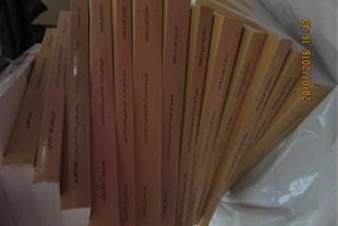 مجموعه ای از کتابهای علوی