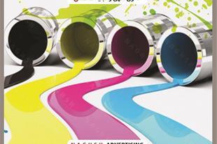 طراحی مدرن و چاپ تضمینی بنــر و تابلوهای تبلیغاتی