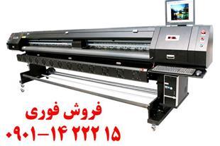 فروش فوری دستگاه چاپ بنر زار 128 هشت هد فوری