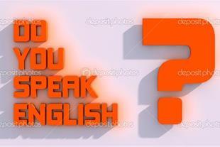 آموزش مکالمه انگلیسی آمریکایی - 1