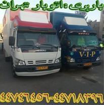 حمل اثاثیه منزل در سعادت آباد تهران