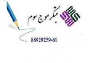 فروش تخصصی انواع تجهیزات شبکه سیسکو با گارانتی شرک