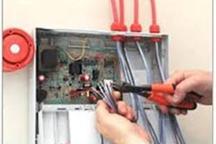 فروش و تعمیرات تخصصی انواع سیستمهای اعلام سرقت