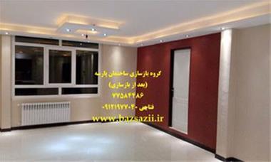 بازسازی ساختمان بازسازی خانه - 1