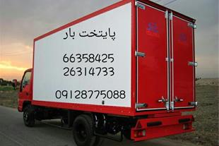 اتوبار پایتخت