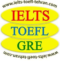 تدریس خصوصی زبان آیلتس IELTS تافل GRE TOEFL - 1