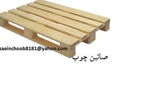 فروش پالت چوبی تخته والوار - 1