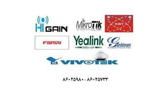 فروش انواع تجهیزات شبکه و وایرلس