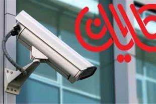 فروش و نصب دوربین مداربسته ویژه اماکن