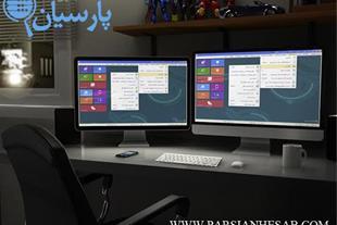 دفتر مرکزی نرم افزار حسابداری پارسیان