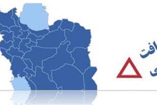 اخذ نمایندگی انحصاری در شهرستان ها