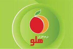 نمایندگی نرم افزار حسابداری در تبریز
