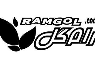 فروشگاه اینترنتی گل و گیاه رام گل www.ramgol.com
