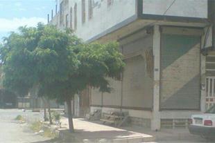 فروش مغازه در کرمانشاه