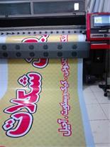 فروشگاه چاپ بنر ارزان تبلیغاتی