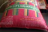 خریدارشکربرزیلی و ایرانی و برنج محسن