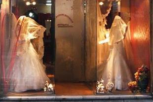 مزون عروس نعیمه