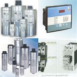 لوازم برقی تجهیزات صنعتی زیمنس و اشنایدر - 1