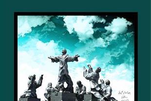 آموزش مجسمه سازی تخصصی تبریز