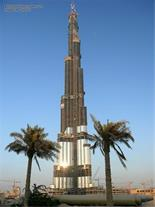 رزرو هتل در دبی در کمترین زمان - 1