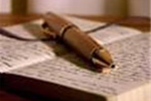 ترجمه متون تخصصی، دانشجویی، قراردادها و مکاتبات