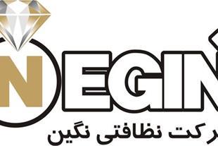 ارائه کلیه امور نظافتی درتمام نقاط تهران