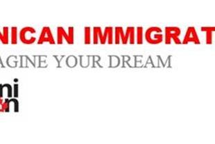 اخذ اقامت دائم آمریکا  ، گرین کارت آمریکا ، EB3