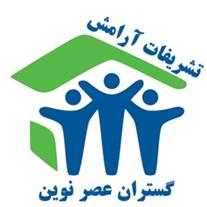 گروه تشریفات آرامش (عضو رسمی اتحادیه) - 1
