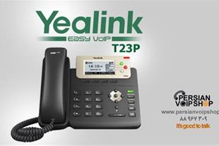 فروش یلینک T23P