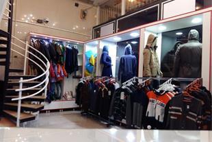 فروشگاه جین ایران