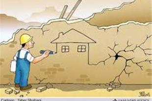 نوسازی و تعمیرات