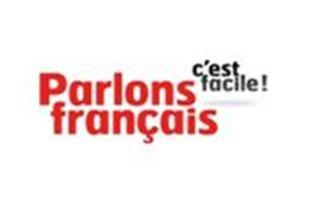 اموزش خصوصی و نیمه خصوصی زبان فرانسه در تمام سطوح