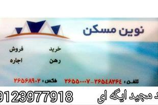 فروش باغ ویلا اکازیون در لواسان
