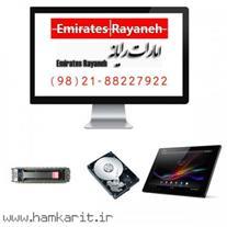 فروش انواع دی وی دی DVDRW