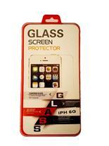 فروش انواع محافظ صفحه گوشی