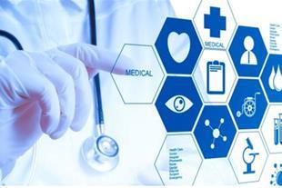 فروشگاه آنلاین تجهیزات پزشکی - بیمارستانی