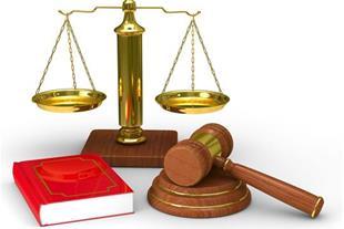 مشاوره حقوقی در ارومیه