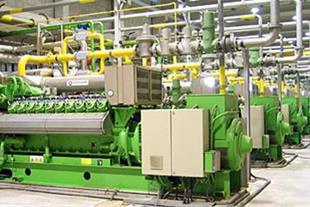 نیروگاه مقیاس کوچک CHP با مولدهای گازسوز - 1