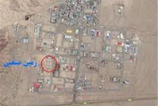 فروش زمین های صنعتی با متراژهای مختلف در نظرآباد
