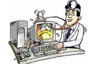 تعمیر کامپیوتر در منزل و محل کار