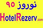 اجاره آپارتمان مبله و منزل مبله سوئیت در شیراز