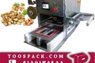 دستگاه بسته بندی خشکبار توس پک