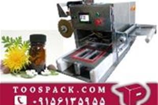 دستگاه بسته بندی داروهای گیاهی توس پک