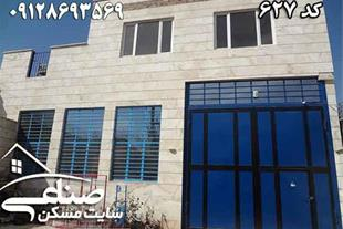 شهر قدس قلعه حسن خان فروش 300 متر سوله کد627