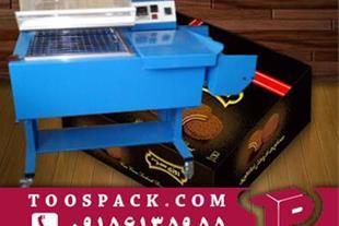 دستگاه بسته بندی جعبه خرما توس پک