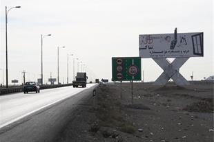 تعرفه بیلبوردهای تبلیغاتی مسیر ورودی شهر یزد