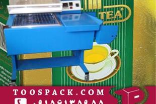 دستگاه بسته بندی جعبه چای توس پک